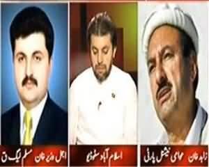 Tonight With Moeed Pirzada - 21st August 2013 (Kya PTI KPK Main Apni Maqbooliat Barkarar Rakh paye Gi)