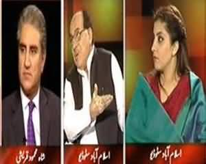 Tonight With Moeed Pirzada - 23rd July 2013 (Sadar Zardari Ka Mustaqbil Kya Hai..?)