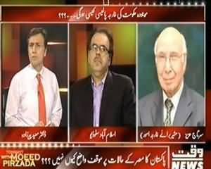 Tonight With Moeed Pirzada - 24th July 2013 ( Mujudaa Hukumaat Ki Kharjaa Policy Kaisi Hogi?)