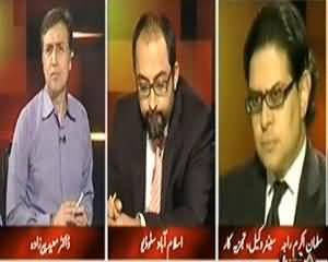 Tonight With Moeed Pirzada - 29th July 2013 (Egypt's Civilian Once Again On Army's Target)