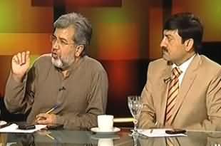 Tonight With Moeed Pirzada 4th June 2013 (Nawaz Sharif Ki Mumkina Kabina)