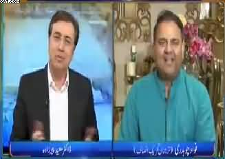 Tonight With Moeed Pirzada (Panama Case JIT) - 4th June 2017