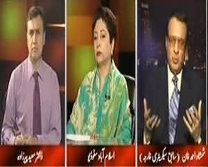 Tonight With Moeed Pirzada - 5th August 2013 (John Kerry Visits Pakistan:Agrees To Continue Strategic Dialogues)