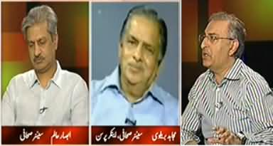 Tonight With Moeed Pirzada - 5th June 2013 (Nawaz Sharif 3rd Time PM Muntakhib)
