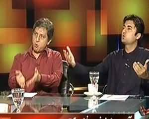 Tonight With Moeed Pirzada - 8th July 2013 (Ek Ke Baad Ek All Party Conference.. Result Zero)