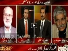 Tonight With Moeed Pirzada (Afghanistan Se Amereci Inkhala Aur Khittey Ka Mustaqbil) - 11th December 2013
