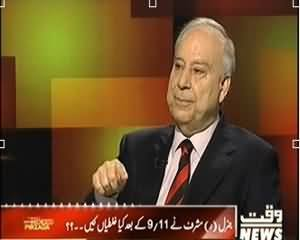 Tonight With Moeed Pirzada (Akbar S. Ahmed Special Interview) - 27th December 2013