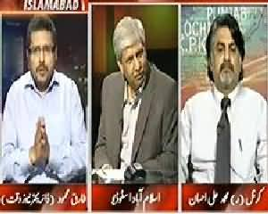 Tonight With Moeed Pirzada (Army Cheif Aur Joint Cheif Ka Elaan Ek Hi Din Hoga) – 7th October 2013