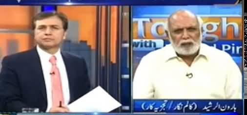 Tonight with Moeed Pirzada (Army Rejects Dawn Leaks Report) - 29th April 2017
