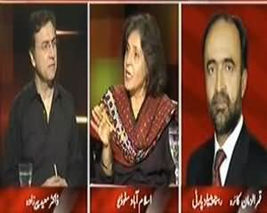 Tonight With Moeed Pirzada (ASif Ali Zardari Ka 5 Saala Daur Per Ek Nazar) - 10th September 2013