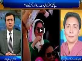 Tonight With Moeed Pirzada (Benazir Ki Maut Ka Fayda Kise Huwa?) - 27th December 2015