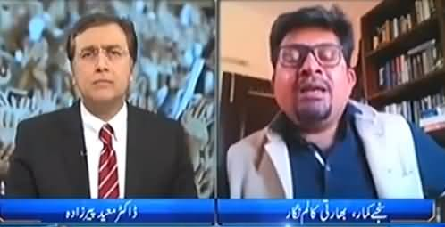 Tonight with Moeed Pirzada (Bharat Mein Inteha Pasandi) - 25th March 2017