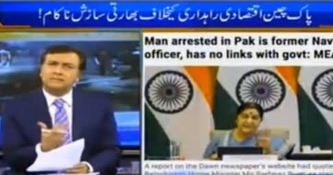 Tonight With Moeed Pirzada (Bharti Sazish Pakri Gai) – 25th March 2016