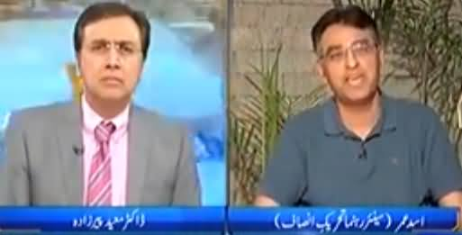 Tonight with Moeed Pirzada (Budget 2017-2018) - 27th May 2017