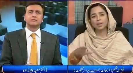 Tonight with Moeed Pirzada (Buildings Construction Code) – 7th November 2015