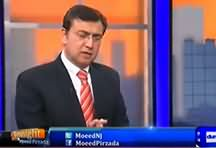 Tonight With Moeed Pirzada (Chaudhry Sarwar Exclusive Interview) - 21st February 2016