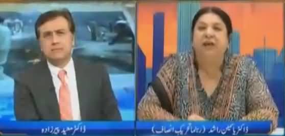 Tonight with Moeed Pirzada (CPEC Ki Rah Mein Dushwariyan) - 13th May 2017