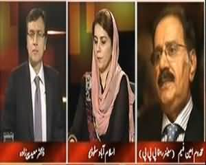 Tonight With Moeed Pirzada (Current Government's Performance ) - 20th September 2013