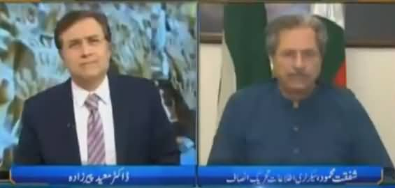 Tonight With Moeed Pirzada (Dawn Leaks Ko Itna Latkaya Kyun Gaya) - 12th May 2017