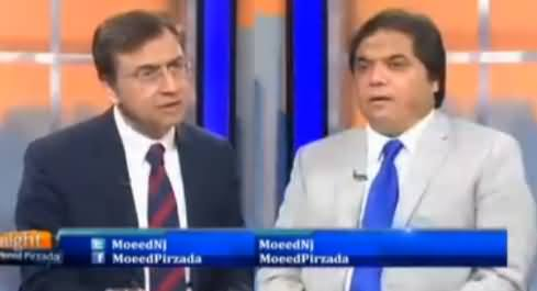 Tonight with Moeed Pirzada (Dawn Leaks Report) – 30th April 2017