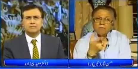 Tonight With Moeed Pirzada (Discussion on Current Issues) – 13th May 2016