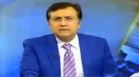 Tonight With Moeed Pirzada (Discussion on Different Issues) – 6th March 2016