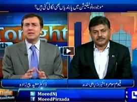 Tonight With Moeed Pirzada (Dr. Asim Hussain Case) - 20th December 2015