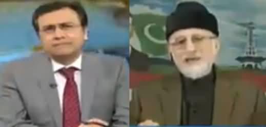Tonight with Moeed Pirzada (Dr. Tahir ul Qadri Interview) - 25th November 2016