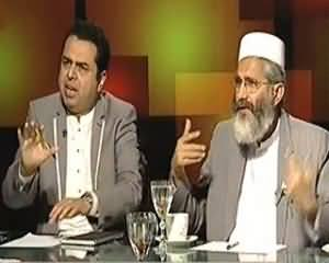 Tonight With Moeed Pirzada (Drones Ke Khilaf Protest, KPK Govt Kitni Kamyab?) – 6th December 2013