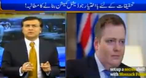 Tonight With Moeed Pirzada (Dunya Mein Panama Leaks Ka Shoor) – 8th April 2016
