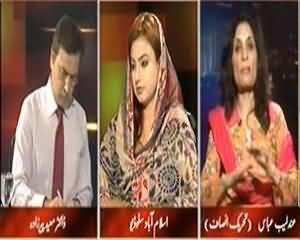 Tonight With Moeed Pirzada (ECP Ne PTI Ke Jalse Ka Notice Le Liya) - 27th August 2013