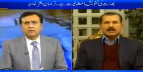 Tonight With Moeed Pirzada (F-16 Deal) – 14th February 2016