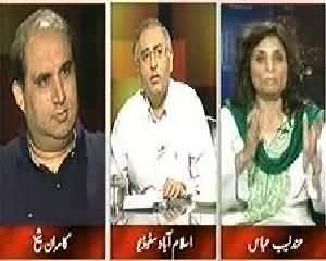 Tonight With Moeed Pirzada (Govt Bijli Chori Rokne Ke Liye Kya Ikdamaat Kar Rahi Hai) - 4th October 2013
