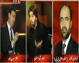 Tonight With Moeed Pirzada (Hakimullah Mehsood Ki Halaakat, Muzakraat Par Hamla) –  4th November 2013