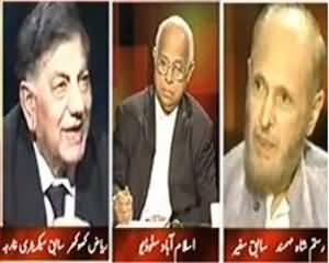 Tonight With Moeed Pirzada (Hamid Karzai Will Visit Pakistan, Dream Of Peace Will Come True?) – 26th August 2013