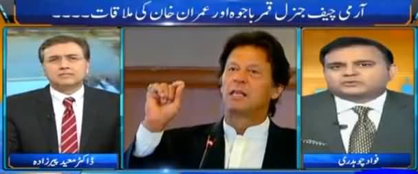 Tonight with Moeed Pirzada (Imran Khan & Army Chief Meeting) - 1st April 2017