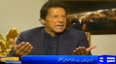 Tonight With Moeed Pirzada (Imran Khan Exclusive Interview) – 12th March 2016