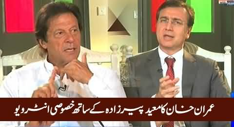Tonight with Moeed Pirzada (Imran Khan Exclusive Interview) – 17th October 2015