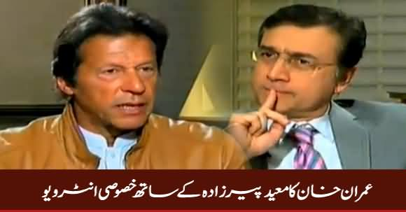 Tonight With Moeed Pirzada (Imran Khan Exclusive Interview) - 18th March 2017