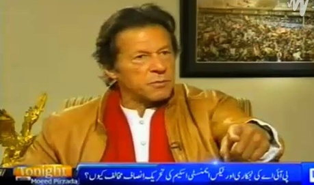 Tonight with Moeed Pirzada (Imran Khan Exclusive Interview) – 29th January 2016