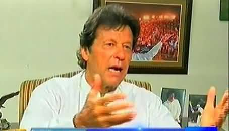 Tonight With Moeed Pirzada (Imran Khan Exclusive Interview) – 30th July 2016