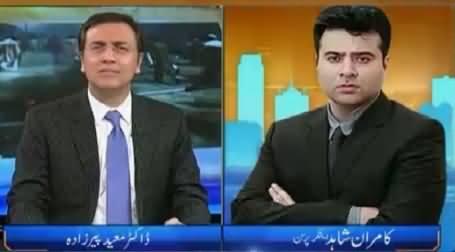 Tonight with Moeed Pirzada (Imran Khan & Reham Khan Divorce) – 30th October 2015