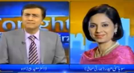 Tonight With Moeed Pirzada (Indian Allegations on Pakistan) – 2nd January 2016