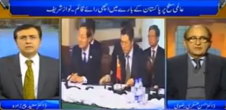 Tonight With Moeed Pirzada (Indian Media's Propaganda) – 24th January 2016