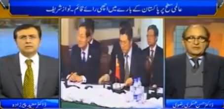 Tonight With Moeed Pirzada (Indian Media's Propaganda) – 24th January 2016