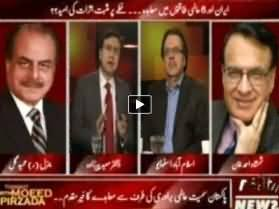 Tonight With Moeed Pirzada (Iran Aur Aalmi Taqton Mein Muahida) - 25th November 2013