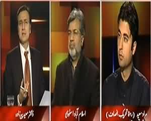 Tonight With Moeed Pirzada (Is PPP Using PTI For His Own Benefit) - 19th December 2013