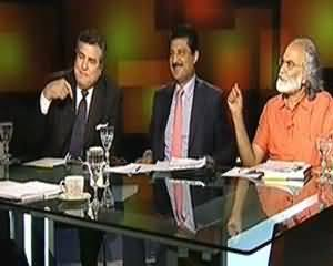 Tonight With Moeed Pirzada (Islamabad Main Bhi Shehri Hukumat Ka Nizam Hona Chahiye) - 11th September 2013