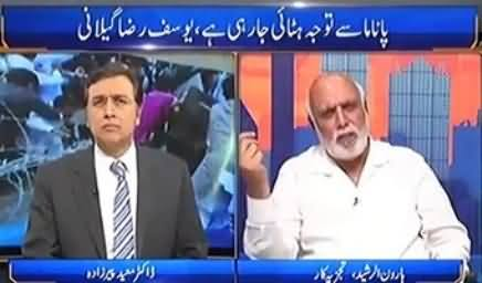 Tonight with Moeed Pirzada (Kia Panama Se Tawaju Hatai Ja Rahi Hai) - 24th March 2017