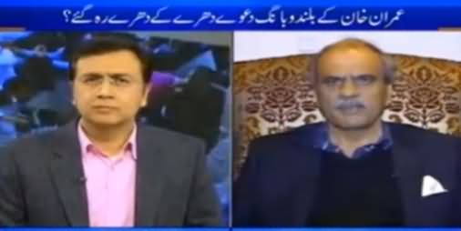 Tonight With Moeed Pirzada (KPK Ehtisab Commission) – 12th February 2016